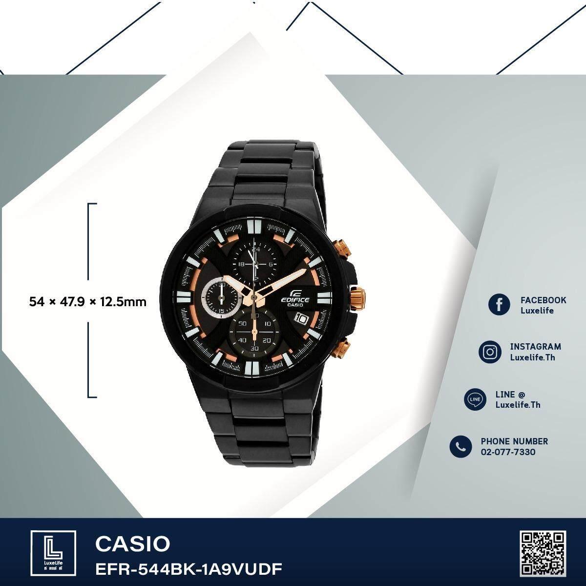 โปรโมชั่น นาฬิกาข้อมือ Casio รุ่น Efr 544Bk 1A9Vudf Edifice นาฬิกาข้อมือสุภาพบุรุษ สายสเตนเลส สีดำ Casio Edifice ใหม่ล่าสุด