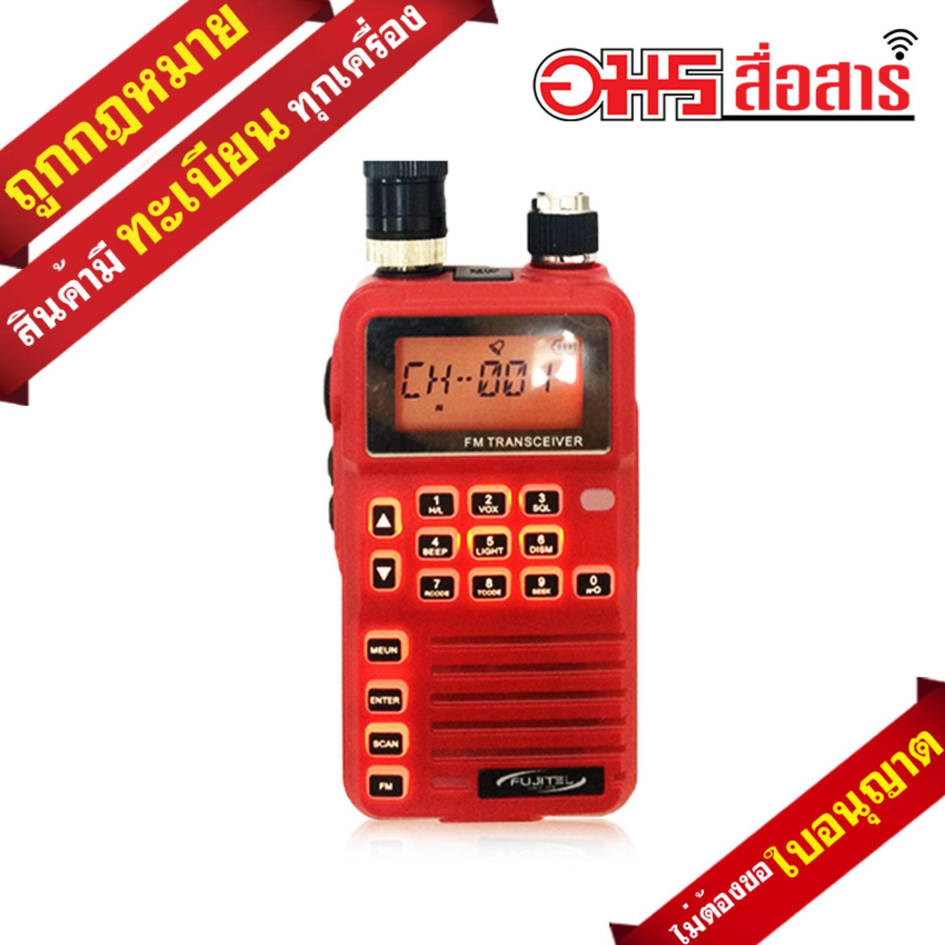 FUJITEL วิทยุสื่อสาร 0.5W  FB-5R สีแดง ถูกกฎหมาย ได้รับการยกเว้นใบอนุญาตพกพา WALKIE TALKIE walkie-talkie