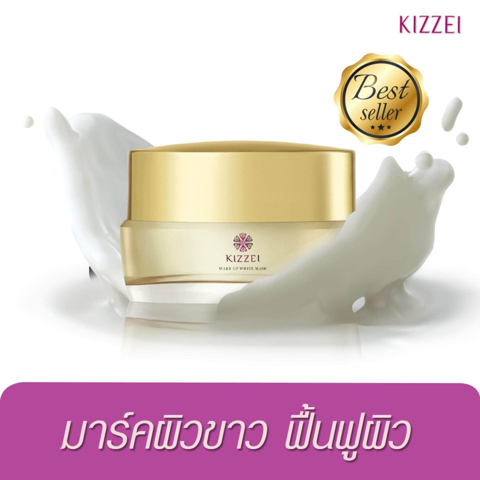 ซื้อ Kizzei มาร์คผิวขาว ฟื้นฟูผิวพัง 5G มาร์กหน้าเด้ง แค่คืนแรกเห็นถึงความเปลี่ยนแปลง ของแท้ 100 Kizzei ออนไลน์