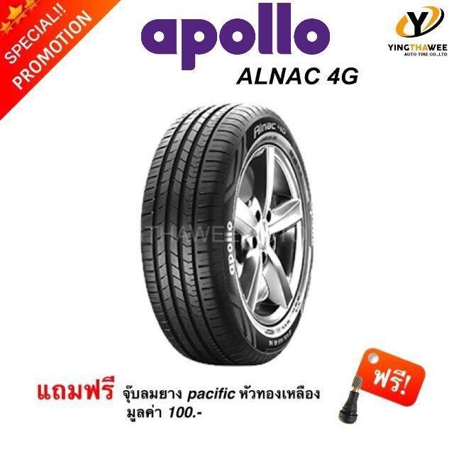 ซื้อ Apollo ยางรถยนต์ ขนาด 195 55R15 Alnac 4G จำนวน 1 เส้น แถมจุ๊บลมยาง Pacific 1 ตัว ถูก