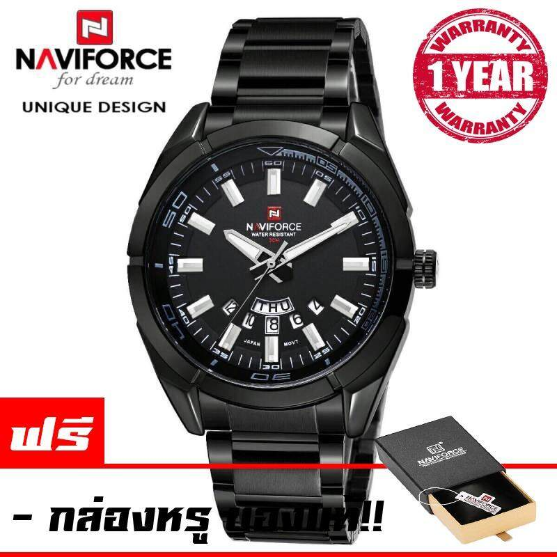 ซื้อ Naviforceนาฬิกาข้อมือผู้ชาย สายแสตนเลสแท้ สีดำ หน้าปัดดำ เข็มขาว มีวันที่ กันน้ำ รับประกัน 1ปี รุ่นNf9038 ดำ ออนไลน์