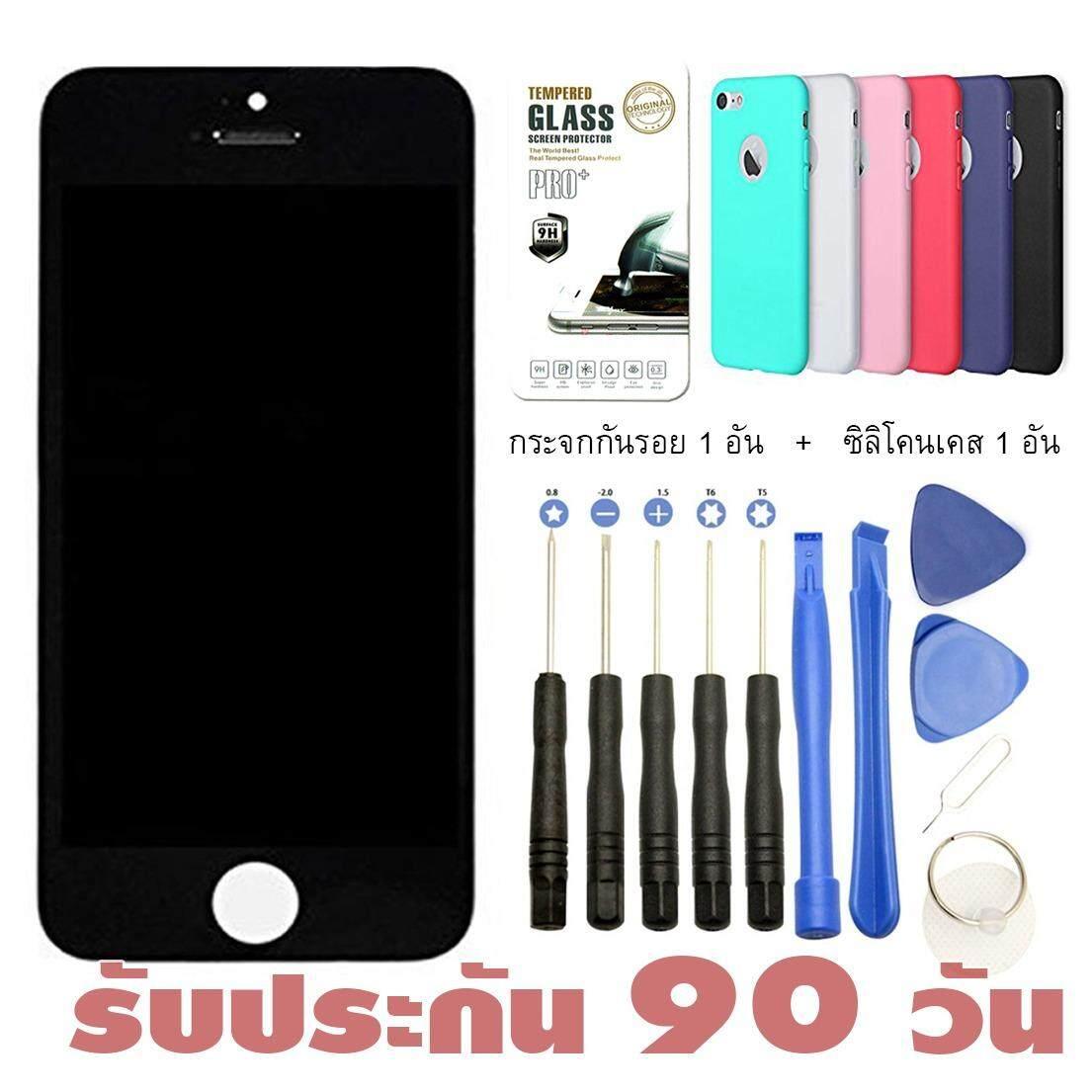 ประกัน 90 วัน หน้าจอไอโฟน 5C + ทัสกรีน iPhone 5C LCD