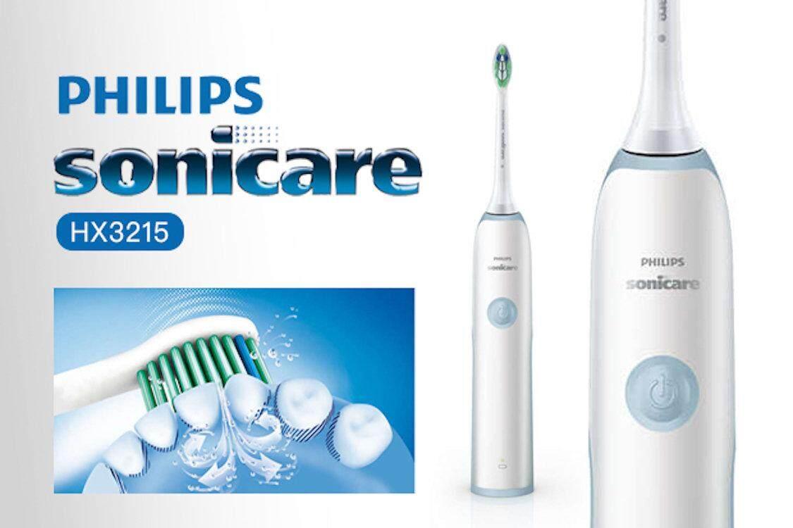 แปรงสีฟันไฟฟ้า รอยยิ้มขาวสดใสใน 1 สัปดาห์ ปราจีนบุรี PHILIPS แปรงสีฟันไฟฟ้า Soniccare  รุ่น  HX3215 08