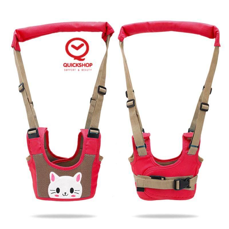ที่พยุงเด็กหัดเดิน ที่พยุงตัวเด็ก สายพยุงเด็กสำหรับหัดเดิน ที่ฝึกหัดเดิน (ลายแมวน่ารัก)