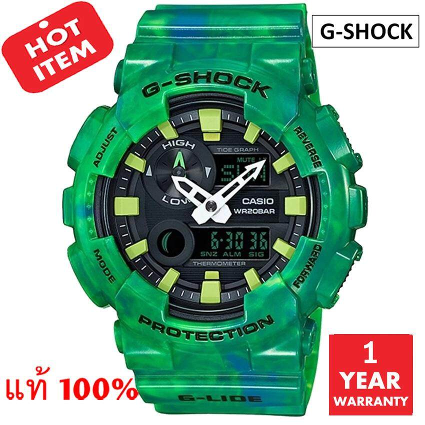 นาฬิกา / นาฬิกาข้อมือ CASIO G-SHOCK รุ่น GAX-100MB-3ADR มั่นใจแท้ 100% -ประกัน CMG ( ร้าน EZYSOLUTION )