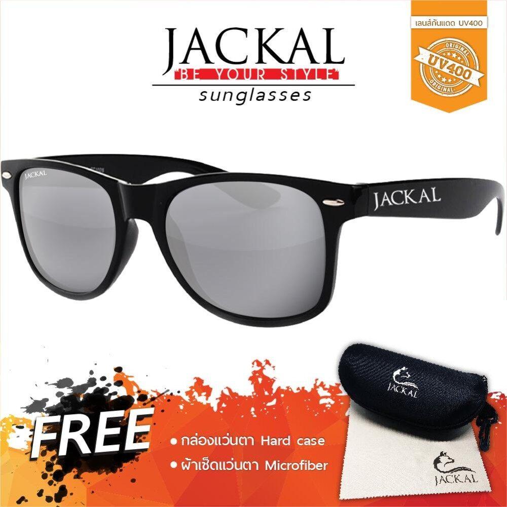 ซื้อ Jackal แว่นตากันแดด รุ่น Traveller Js004 Premium Black Frame Sliver Mirror Lens เชียงใหม่