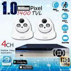 ชุดกล้องวงจรปิด 4CH CCTV กล้อง Analog 1400 TVL 1.0 MP ทรงโดม กล้อง 2ตัว เลนส์ 4mm / IR-Cut / Night Vision / Day&Night พร้อมเครื่องบันทึก 4CH Analog 960H DVR Digital Video Recording ฟรีอะแดปเตอร์