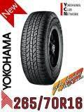 ประกันภัย รถยนต์ แบบ ผ่อน ได้ จันทบุรี ยางรถยนต์yokohama A/T 265/70R16