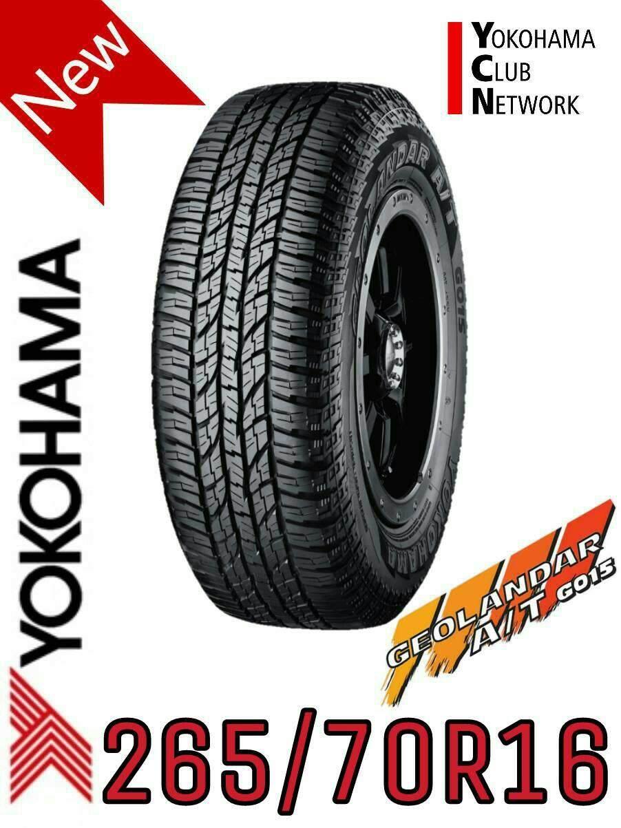 จันทบุรี ยางรถยนต์yokohama A/T 265/70R16