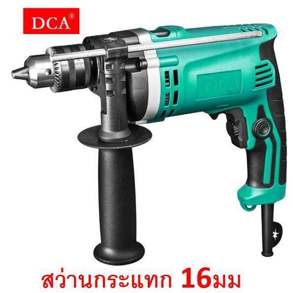 Dca สว่านกระแทกไฟฟ้า รุ่น Azj16 By Perfectshop.