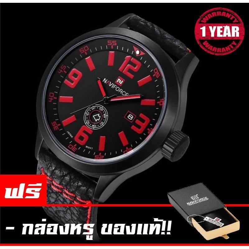 Naviforce นาฬิกาข้อมือผู้ชาย สายหนัง กันน้ำ สไตล์สปอร์ต ตัวหนังสือสีแดง รับประกัน 1ปี รุ่น Nf9057 สีดำ Naviforce ถูก ใน กรุงเทพมหานคร