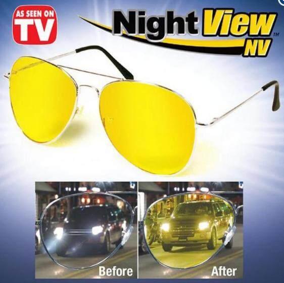 แว่นตาขับรถกลางคืน แว่นตาตัดหมอก แพ็กคู่ 2 กล่อง.