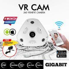 VR Cam 1.3MP  IP Camera 360 องศา / บันทึกเสียง / เลนส์ตาปลาถ่ายภาพ 360 องศา /Panorama 360 / พาโนลามา 360 องศา/ ถ่ายภาพกลางวันและกลางคืน / Day&Night Vision / IR Distance / WIFI / P2P / infrared / ฟรีอะแดปแตอร์