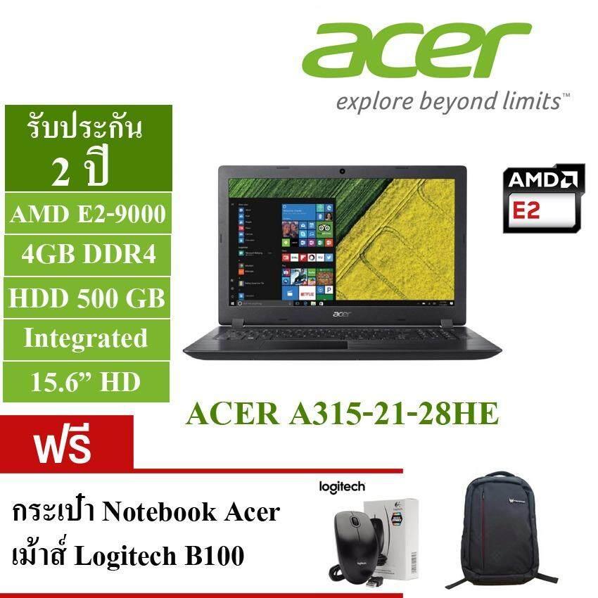 """ACER A315-21-28HE 15.6""""HD / AMD E2-9000 / 4GB / 500GB / 2Y"""