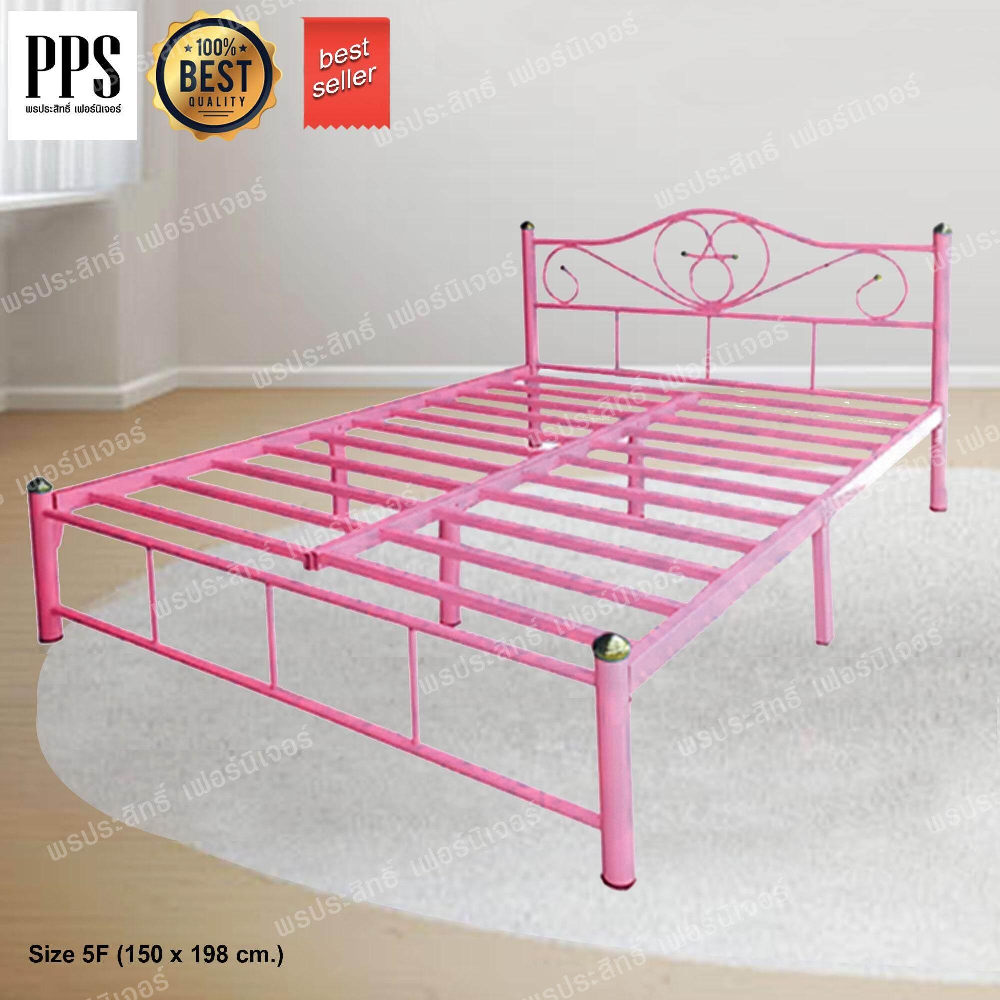 Asia เตียงเหล็ก5ฟุต รุ่นโลตัส ขา2นิ้ว (สีชมพู) By Pornprasit Furniture.