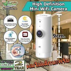 D-Link DCS-8000LH Mini HD Wi-Fi Camera ขนส่งโดย Kerry Express