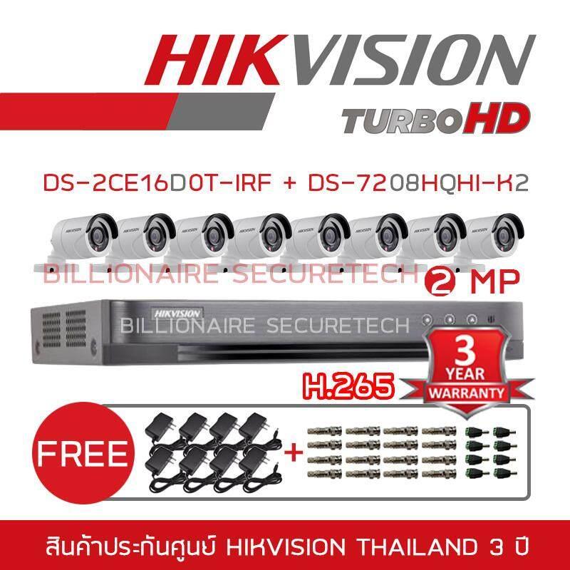 ขาย ซื้อ Hikvision ชุดกล้องวงจรปิด 2 Mp Ds 7208Hqhi K2 Ds 2Ce16D0T Irf 8 3 6 Mm Free Bnc Dc Adaptor
