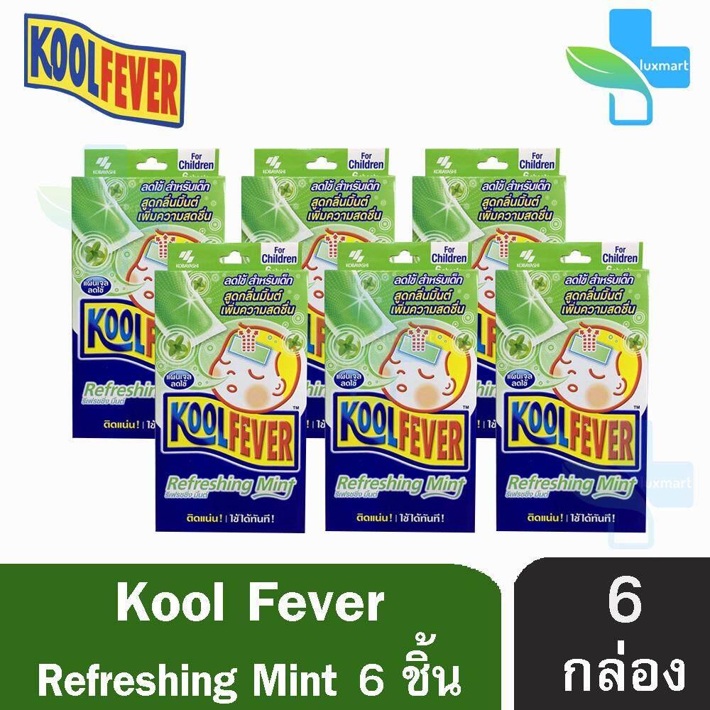 Kool Fever For Children Refreshing Mint แผ่นเจลลดไข้ กลิ่นมิ้นท์ สำหรับเด็กโต กล่องสีเขียว (6 แผ่น/กล่อง) [6 กล่อง] By Luxmart.