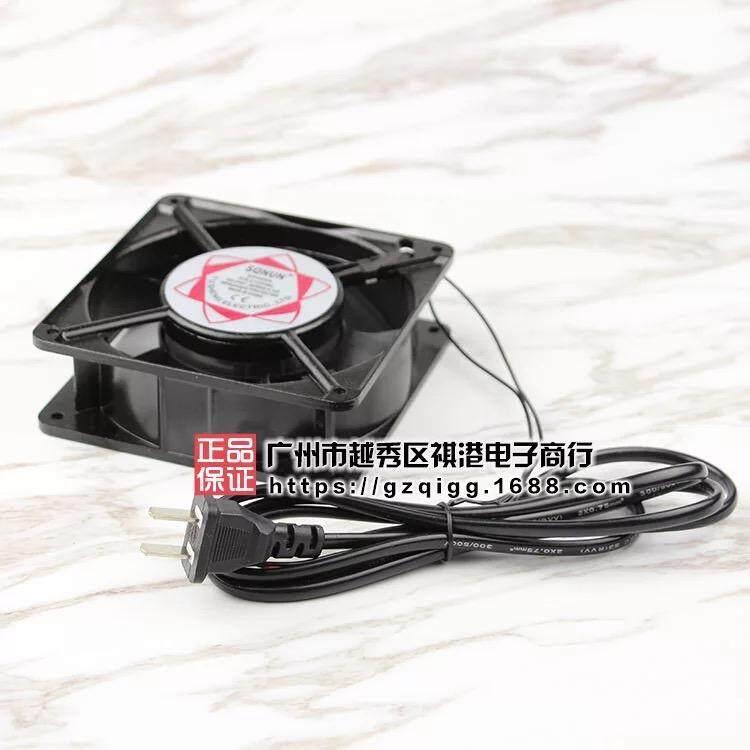 พัดลมระบายความร้อน Fan Case พัดลม12cm สีดำ 220v.