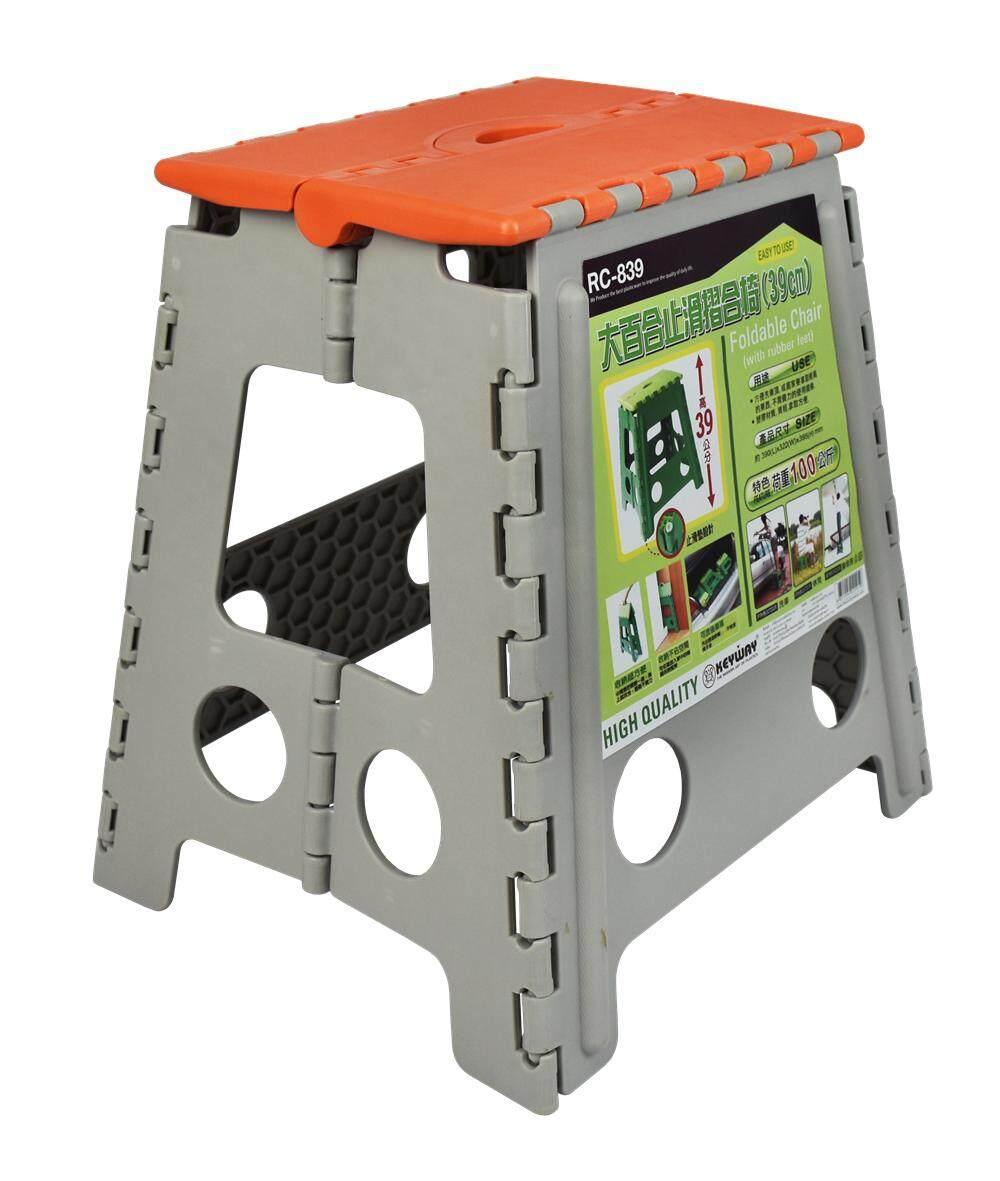 Keyway เก้าอี้พับได้ทรงสูง รุ่น Rc-839 By Wessenware Shop.