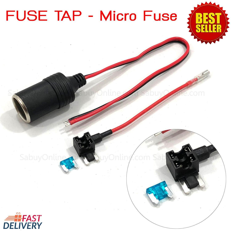 Fuse Tap อุปกรณ์ต่อกล้อง Gps รถยนต์ ผ่านกล่องฟิวส์โดยไม่ใช้ที่จุดบุหรี่ (micro Fuse) By Sabuy Online.