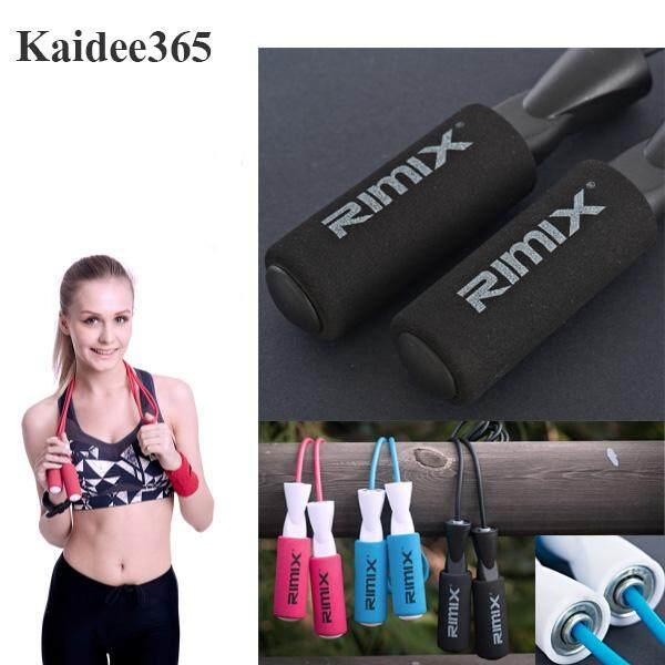 Kaidee365 เชือกกระโดด Rimix แบบมีลูกปืน ปรับความยาวเชือกได้ อุปกรณ์ฟิตเนส ออกกำลังกาย.