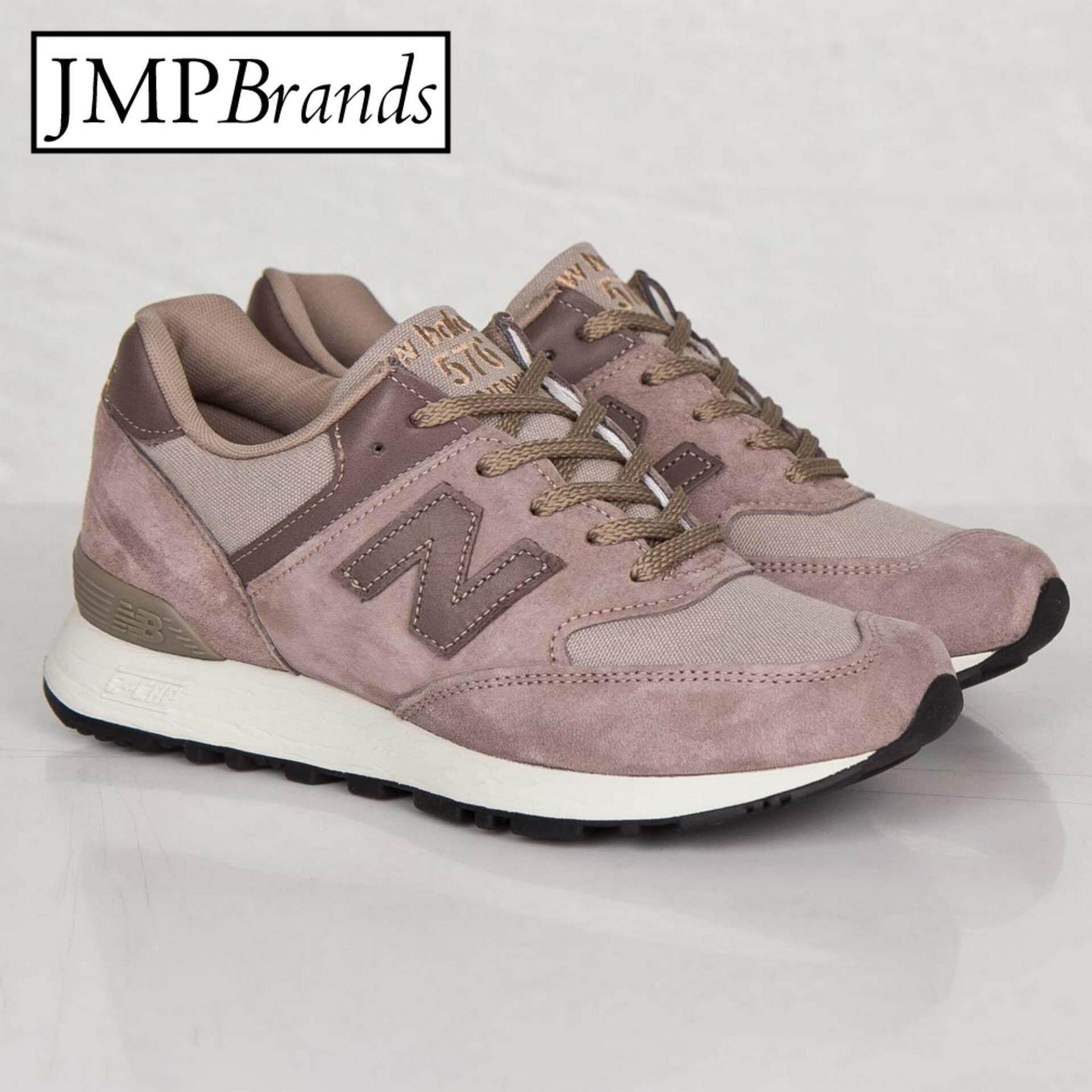 ซื้อ New Balance นิวบาลานซ์ สำหรับผู้หญิง รุ่น M576Fc รองเท้าผ้าใบสำหรับวิ่งออกกำลังกาย สีน้ำตาลอ่อน