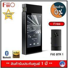 ราคาถูกที่สุด Home Audio Accessories FiiO เปรียบเทียบ 247