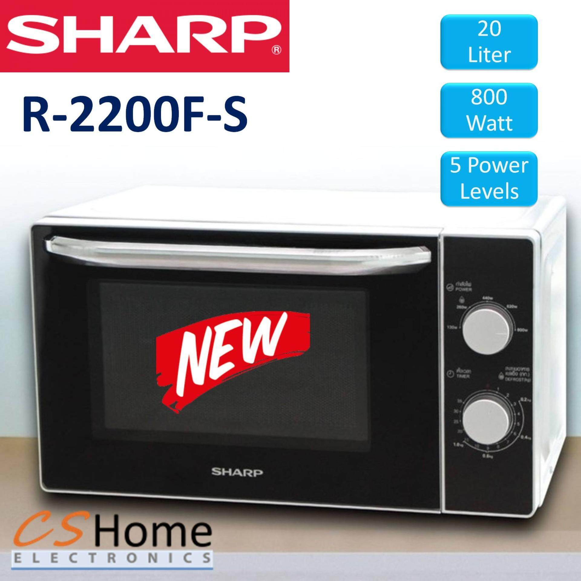 NEW SHARP ไมโครเวฟ R-2200F-S ความจุ 20 ลิตรรับประกัน 5ปี
