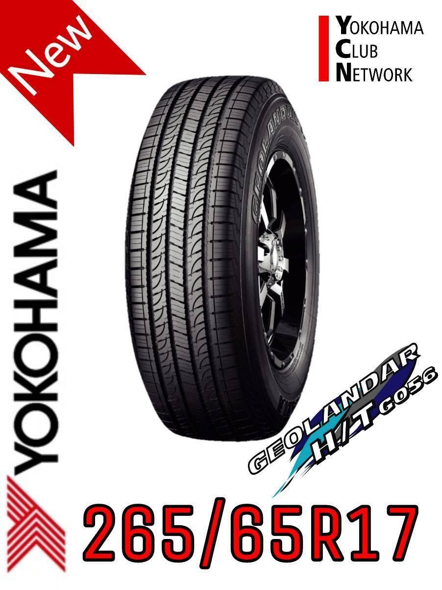 ชลบุรี Yokohama GEOLANDAR H/T G056 265/65R17.