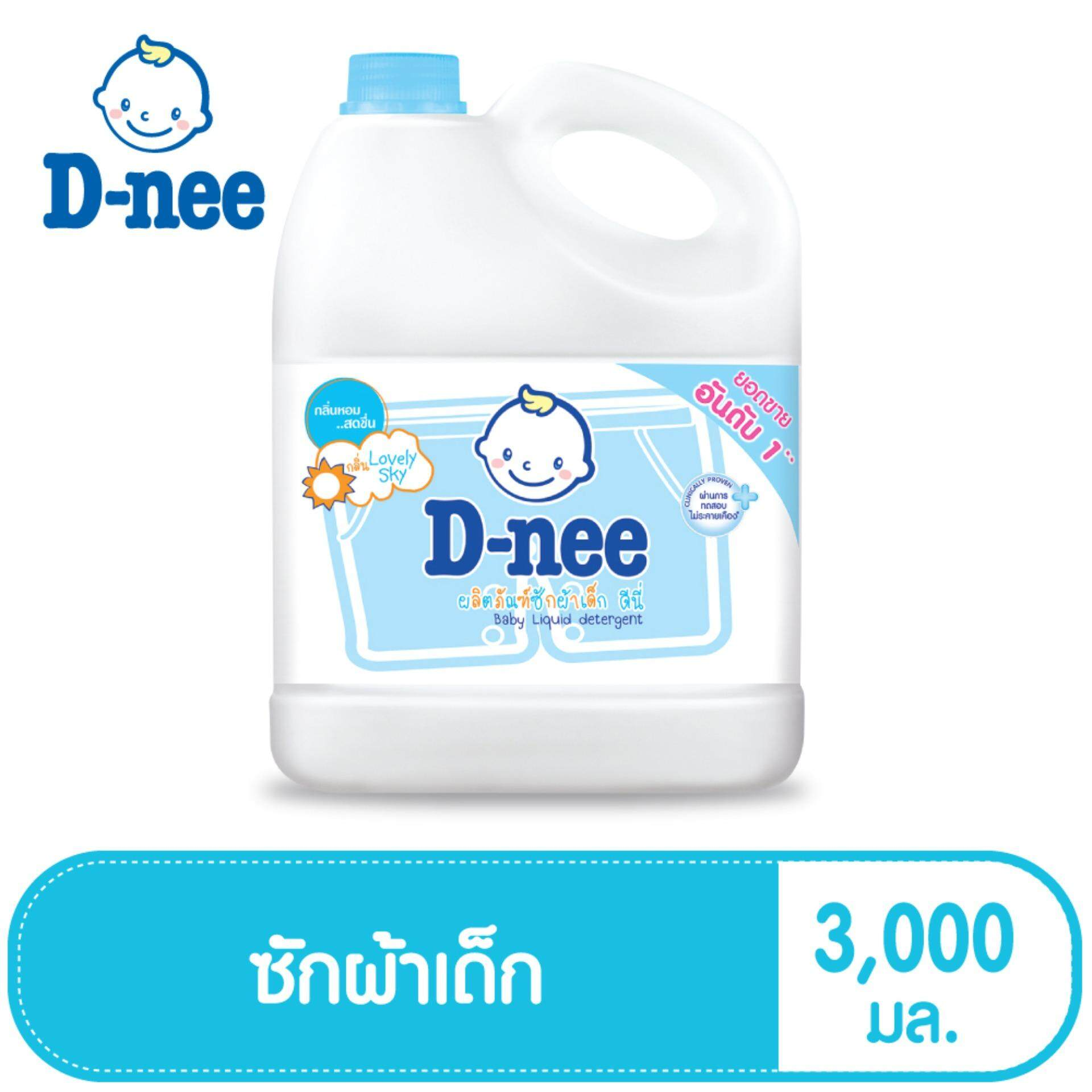 D-Nee น้ำยาซักผ้าเด็ก แบบแกลลอน ขนาด 3000 มล. (สีฟ้า) By Lazada Retail D-Nee.