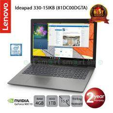 Lenovo Ideapad 330-15IKB (81DC00DGTA) i3-7130U/4GB/1TB/GeForce MX110/15.6/DOS (Onyx Black)