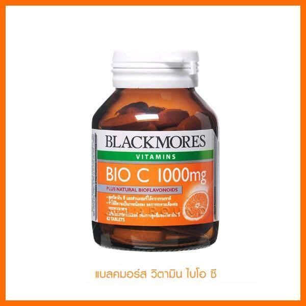 การใช้งาน  ชัยภูมิ Blackmores Bio C แบล็คมอร์ส วิตามิน ไบโอ ซี 1000 มิลลิกรัม (62 เม็ด)