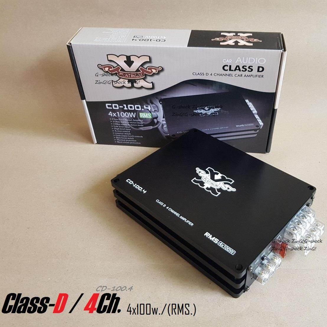 สุดยอดสินค้า!! PLATINUM-X เพาเวอร์แอมป์  Class-D / 4Ch.(4x100W)RMS. สำหรับขับเสียงกลางแหลมหรือซับเบส ในตัวเดียวกัน PLATINUM-X รุ่น CD-100.4= 1 (สีดำ)