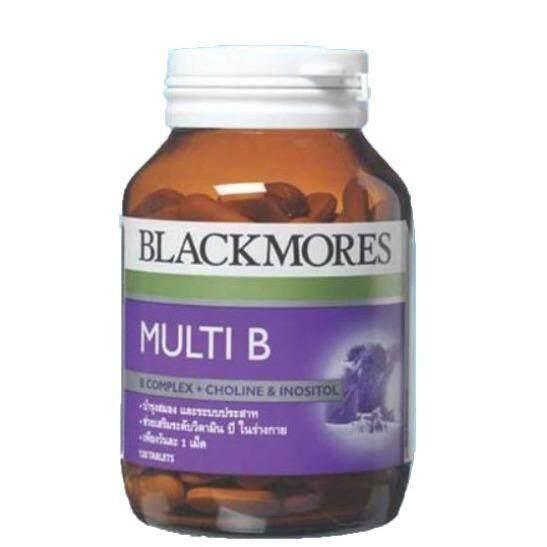การใช้งาน  ภูเก็ต (ขวดใหญ่ 120 เม็ด) Blackmores Multi  แบลคมอร์ส มัลติ บี B  วิตามินบีรวมบำรุงระบบประสาท