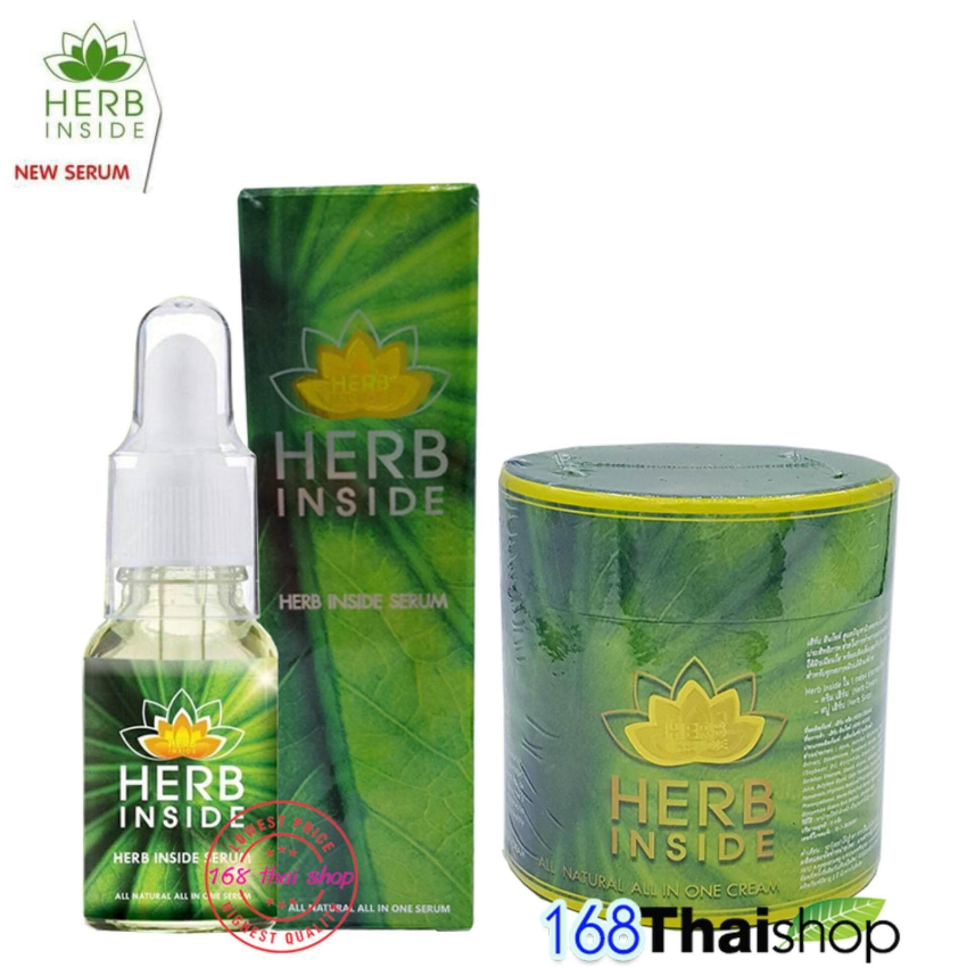 ขาย ซื้อ Herb Inside Serum เซรั่มบำรุงผิวหน้า บรรจุ 15 Ml Herb Insideครีมสมุนไพรเฮิร์บอินไซด์ ครีมหน้าใส รักษาฝ้า สบู่ และ ครีม ขนาดทดลองX 1ชุด