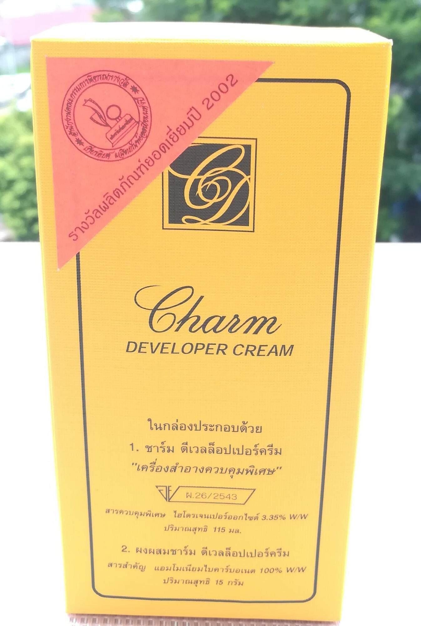 ครีมฟอกสีขนเปลี่ยนสีผิว charm developer cream 15g.