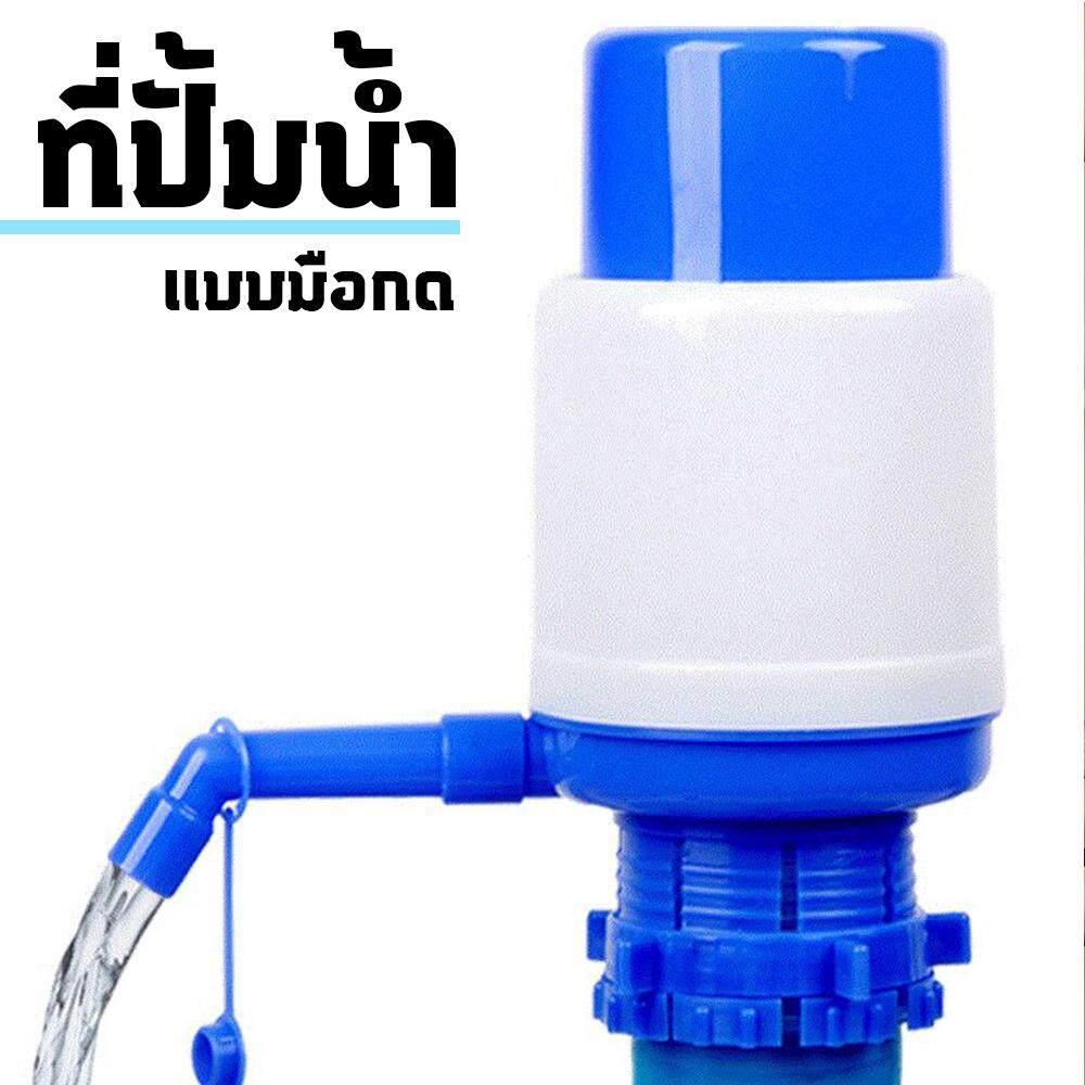 เครื่องปั๊มน้ำดื่มแบบมือกด ที่ปั๊มน้ำถัง ที่สูบน้ำ ปรับความยาวได้ ทำจากวัสดุคุณภาพ ไม่มีสารพิษ สะอาดและอนามัย อุปกรณ์ภายในบ้าน เครื่องใช้ภายในบ้าน อุปกรณ์ปั๊มน้ำจากถัง