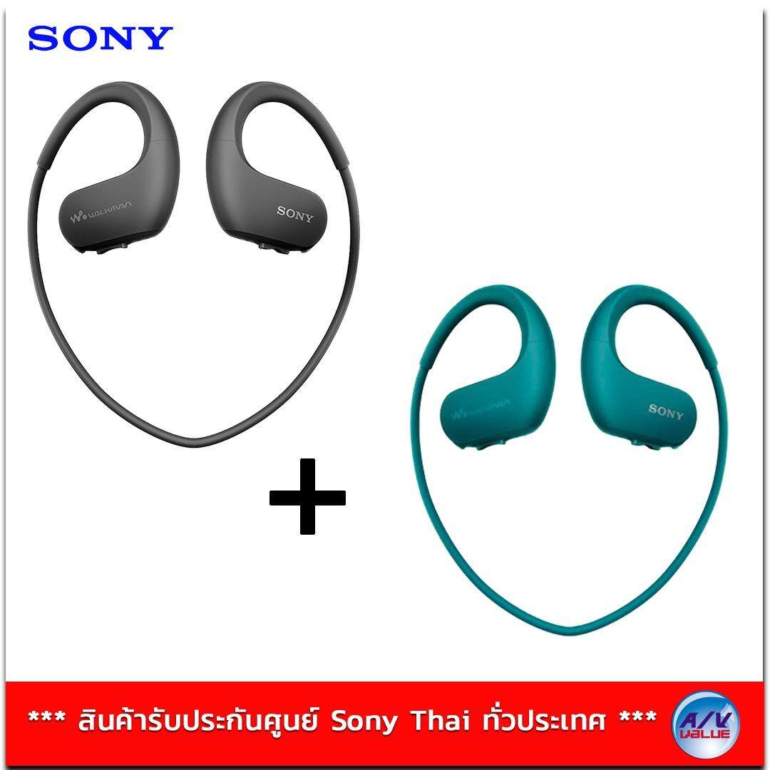 Sony Walkman NW-WS413/BM (ฺBlack) + NW-WS413/LM (ฺBlue)