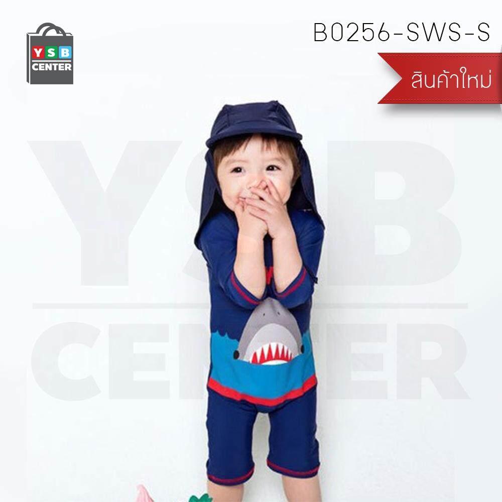 Bodysuit ชุดว่ายน้ำสำหรับเด็ก ชุดว่ายน้ำลายการ์ตูน ชุดว่ายน้ำปลาฉลาม