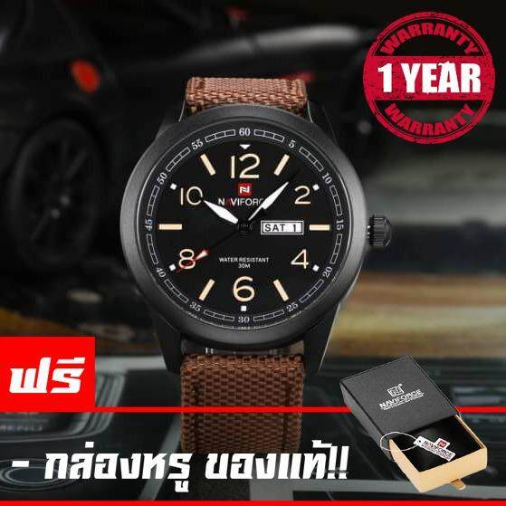 ซื้อ Naviforce Watch นาฬิกาข้อมือผู้ชาย สายผ้าหนาอย่างดี กันน้ำ30เมตร มีบอกวันที่และสัปดาห์ สไตล์คลาสสิค รับประกัน 1ปี รุ่น Nf9019 น้ำตาล