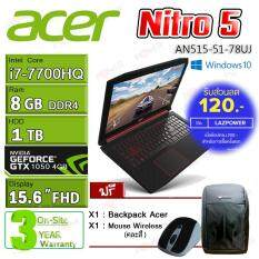 "Acer Nitro 5 AN515-51-78UJ(NHQ2RST037) i7-7700HQ 2.8G/8GB/1TB/GeForce GTX 1050 4GB/15.6""/Windows 10 (Black) รับประกัน 3 ปี Acer On-site"