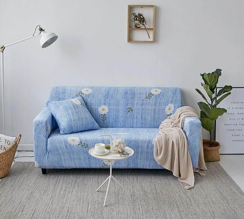 Nanarak ผ้าคลุมโซฟา(m:145-185cm)simple Four Seasons Solid Color Elastic Sofa Coverฟรีผ้าคลุมหมอน By Nanarak.