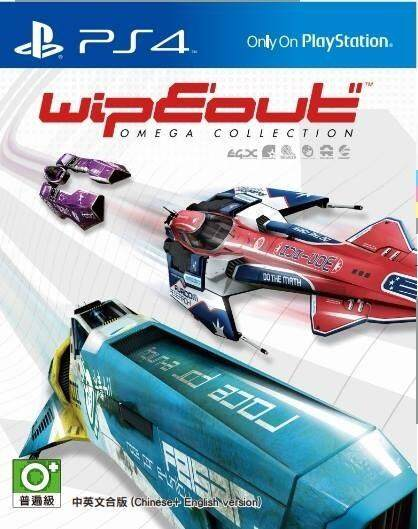 PS4 WIPEOUT: OMEGA COLLECTION (ENGLISH & CHINESE SUBS) (ASIA)