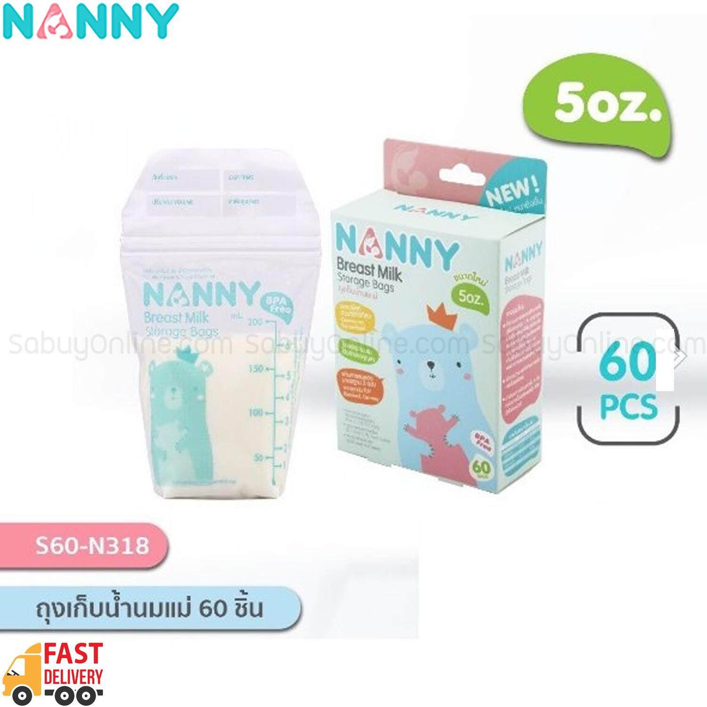 Nanny ถุงเก็บน้ำนมแม่ 60 ชิ้น ขนาด 5 ออนซ์ By Kids Shop.