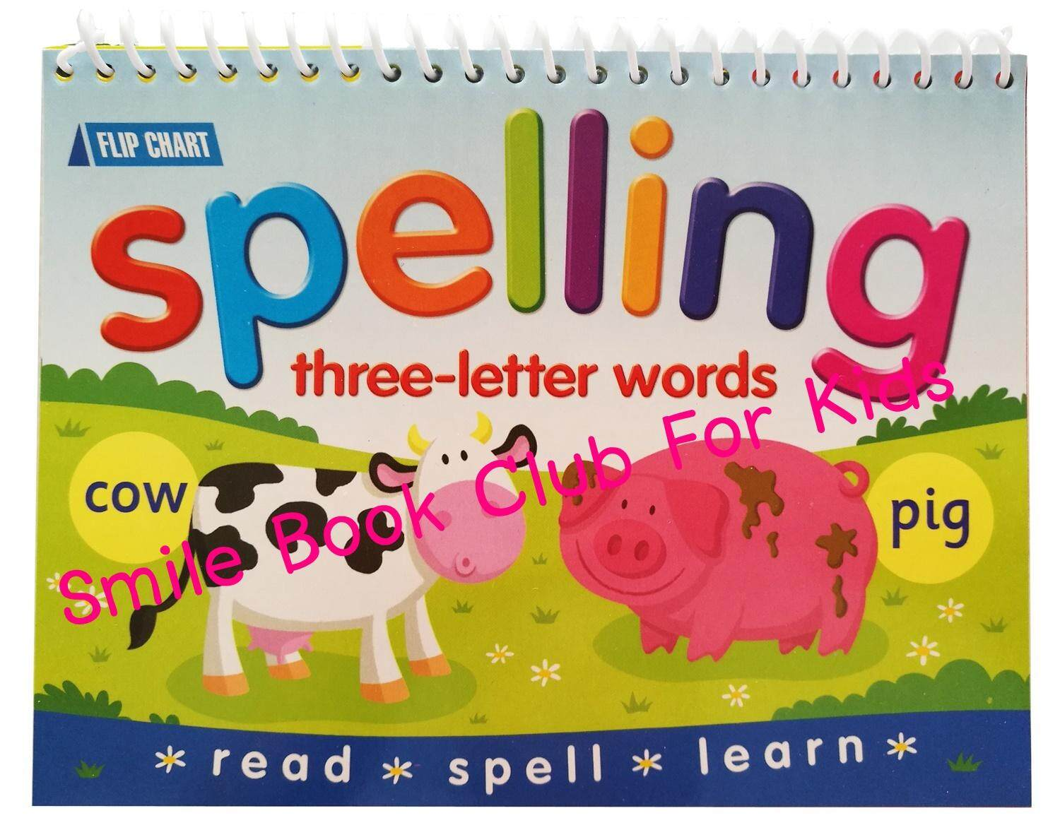 Flip Chart Phonics - Three Letter Words (ภาษาอังกฤษ)