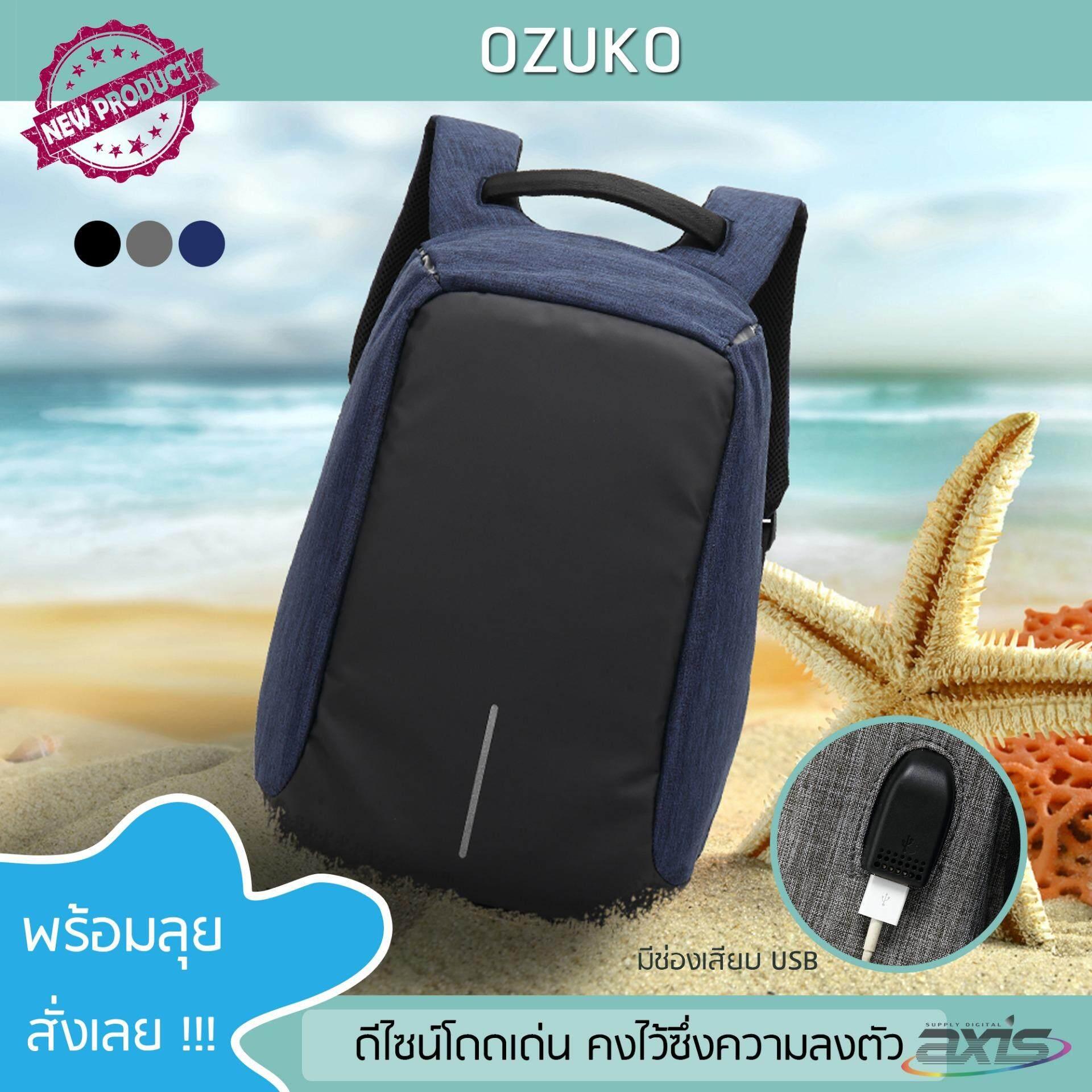 ส่วนลด Ozuko กระเป๋าหลังเต่า มี Usb Port ชาร์จโทรศัพท์ คงทนแข็งแรงใส่ของได้เยอะมีช่องซิปภายใน Notebook แฟ้มเอกสาร เสื้อผ้า โทรศัพท์มือถือ อื่นๆ สีน้ำเงิน Ozuko ใน กรุงเทพมหานคร