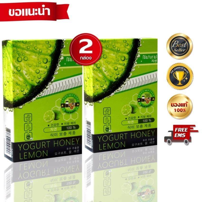 ราคา Yogurt Honey Lemon Korea โยเกิร์ตฮันนี่เลม่อน ผลิตภัณฑ์อาหารเสริมลดน้ำหนัก 2 กล่อง 10 แคปซูล กล่อง เป็นต้นฉบับ Yogurt Honey Lemon