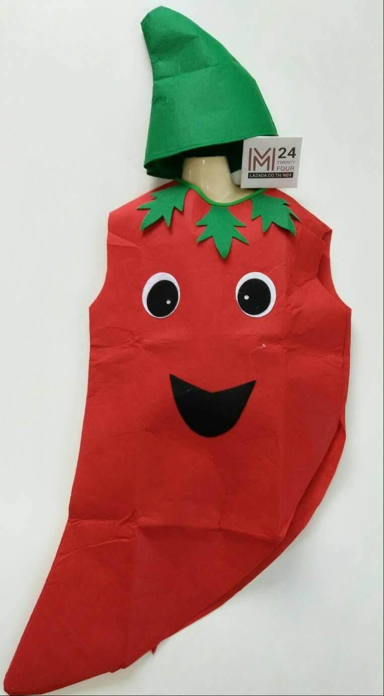 1 ชุด 2 ชิ้น สีแดง เสื้อ พริก 1 ตัว + หมวก พริก 1 ใบ สำหรับเด็ก 50x75 ซ.ม.ทำจากผ้าใยสำลี ชุดพริก ชุดผลไม้ ชุดแฟนซีเด็ก ชุดฮาโลวีน Party Fancy Chilli Fruit Kid Suit Costume Holloween Christmas Happy New Year M24 Shop By M24.