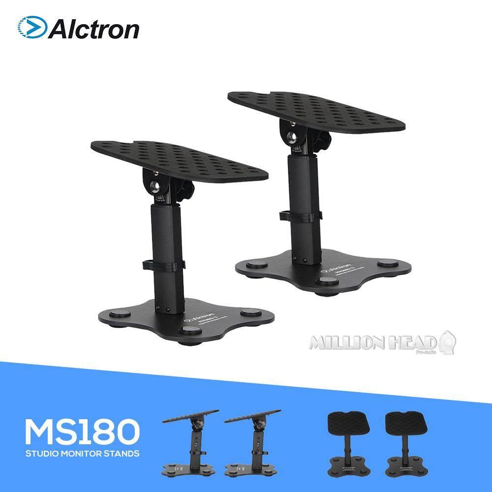 Alctron : Ms180 (ขาตั้งลำโพงสตูดิโอมอนิเตอร์แบบตั้งโต๊ะ สามารถปรับองศาได้).